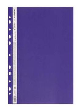 Папка-скоросшиватель Silwerhof Classic 255117-07 A4 основной вид