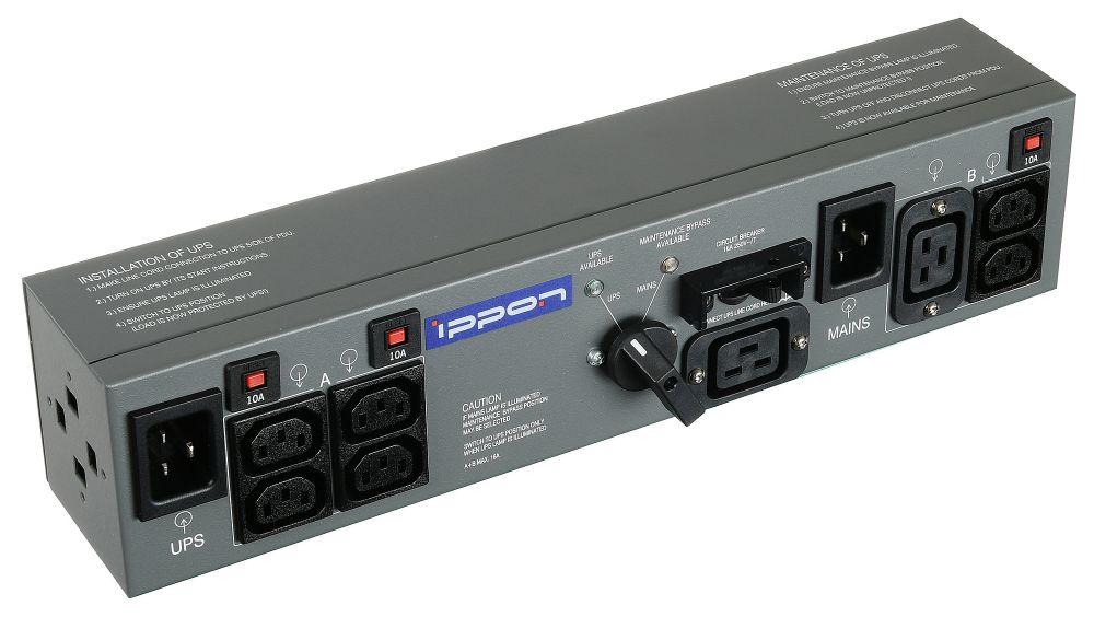 Bypass PDU 16