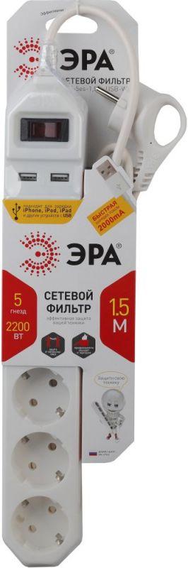 Сетевой фильтр Эра USF-5es-1.5m-USB-W 1.5м (5 розеток) белый (коробка)