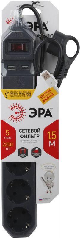 Сетевой фильтр Эра USF-5es-1.5m-USB-B 1.5м (5 розеток) черный (коробка)