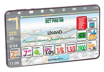 Навигатор Автомобильный GPS Lexand SC 7 Pro HD 7