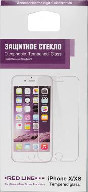 Защитное стекло для экрана Redline для Apple iPhone X/XS 1шт. (УТ000012291)