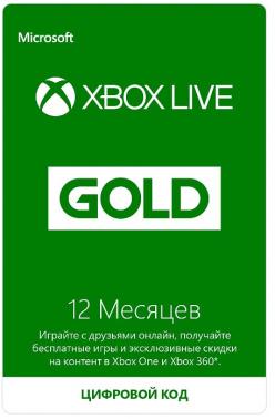 Карта подписки Microsoft XBOX LIVE GOLD 12 месяцев для: Xbox One (25J-00022)