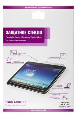 Защитное стекло для экрана прозрачная Redline для Samsung Galaxy Tab A 10.5