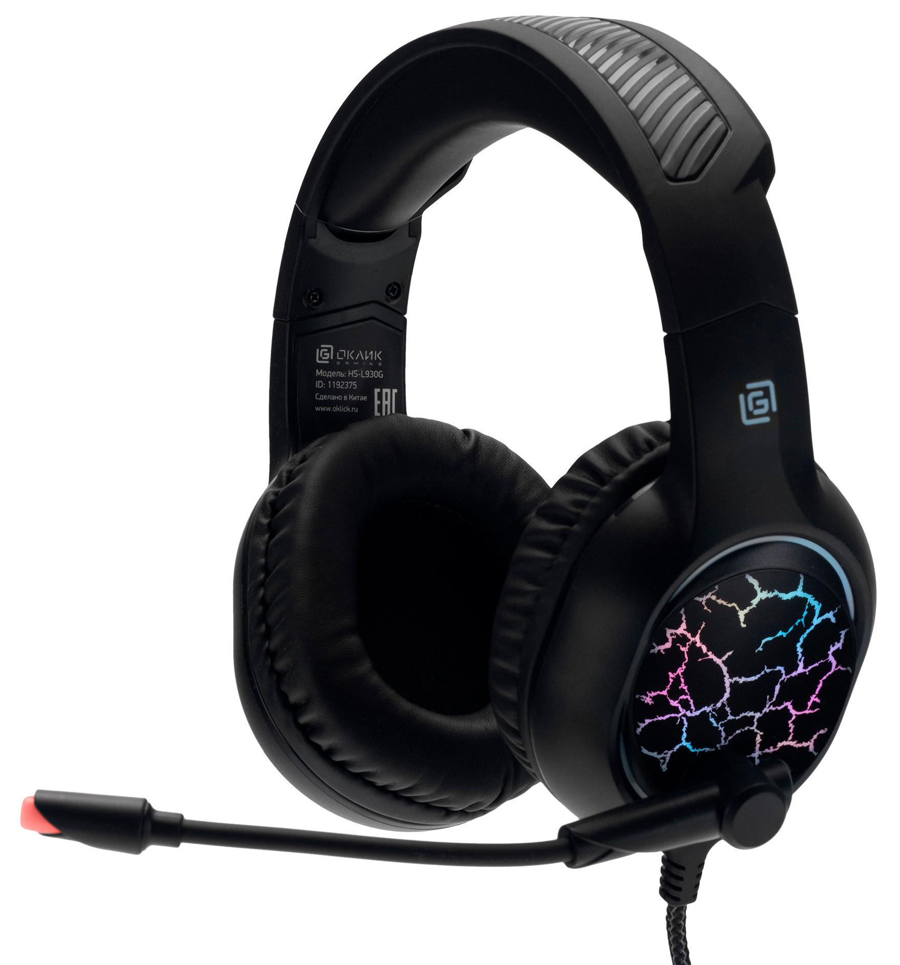 Наушники с микрофоном Oklick HS-L930G SNORTER черный/синий 2м мониторные USB оголовье (HS-L930G)