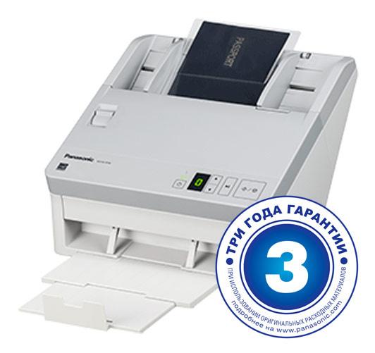 Сканер Panasonic KV-SL1056 (KV-SL1056-U) A4 белый