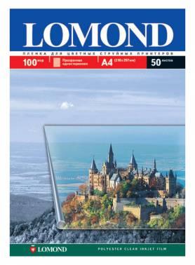 Фотобумага Lomond 0708411 A4/10л./прозрачный для струйной печати