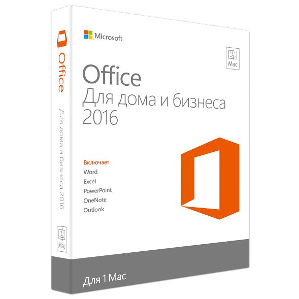 Офисное приложение Microsoft Office Mac Home Business 2016 Rus No Skype Only Medialess (W6F-00820)