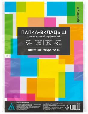 Папка-вкладыш Бюрократ Премиум 013BKPREM тисненые А4+ 40мкм (упак.:100шт)