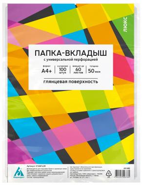 Папка-вкладыш Бюрократ Люкс 013GFLUX глянцевые А4+ 50мкм (упак.:100шт)