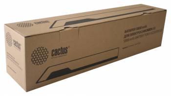 Аккумулятор для электросамоката Cactus CS-ESPART-S2BAT5800 для:S2 белый