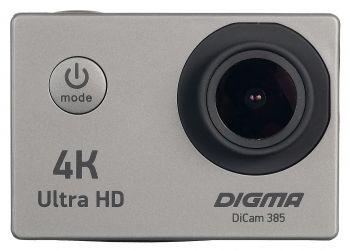 Экшн-камера Digma DiCam 385 серый