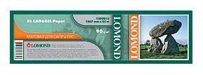 Бумага Lomond 1202011 24
