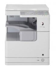 Копир Canon imageRUNNER 2520 (3796B003) лазерный печать:черно-белый (крышка в комплекте)