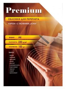 Обложки для переплёта Office Kit A4 230г/м2 синий (100шт) СBA400230