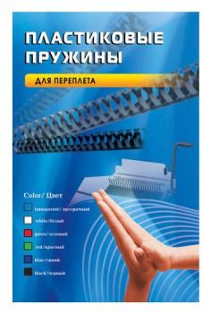 Пружины для переплета пластиковые Office Kit d=10мм 51-70лист A4 черный (100шт) BP2020