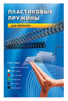 Пружины для переплета пластиковые Office Kit d=6мм 16-30лист A4 черный (100шт) BP2000