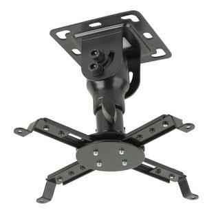 Кронштейн для проектора Kromax PROJECTOR-10 серый макс.20кг потолочный поворот и наклон