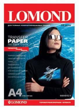 Термотрансфер Lomond 0808421 A4/140г/м2/10л./белый для темных тканей