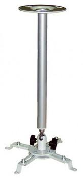 Кронштейн для проектора Arm Media PROJECTOR-4 серебристый макс.10кг потолочный поворот и наклон