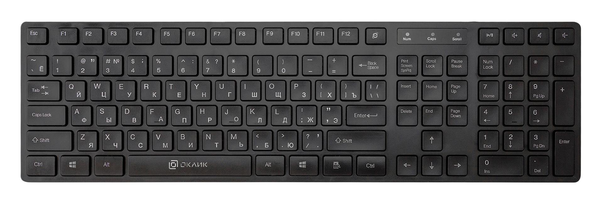 Клавиатура Oklick 570M черный USB slim Multimedia