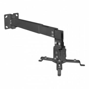 Кронштейн для проектора Arm Media PROJECTOR-3 черный макс.20кг потолочный фиксированный