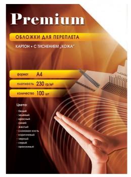 Обложки для переплёта Office Kit A4 230г/м2 желтый (100шт) CYA400230