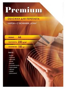 Обложки для переплёта Office Kit A4 230г/м2 красный (100шт) СRA400230