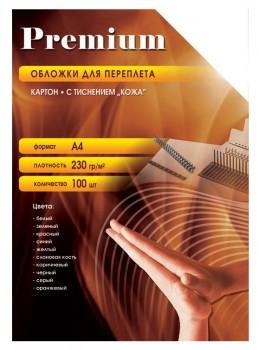 Обложки для переплёта Office Kit A4 230г/м2 бежевый (100шт) CIA400230