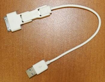 Адаптер microUSB В (m)-30-pin (Apple)