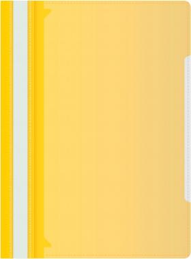 Папка-скоросшиватель Бюрократ -PS-K20YEL A4 прозрач.верх.лист карм.на лиц.стор. пластик желтый 0.12/0.16