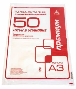 Папка-вкладыш Бюрократ Премиум -013AV3 глянцевые A3 вертикальный 30мкм (упак.:50шт)