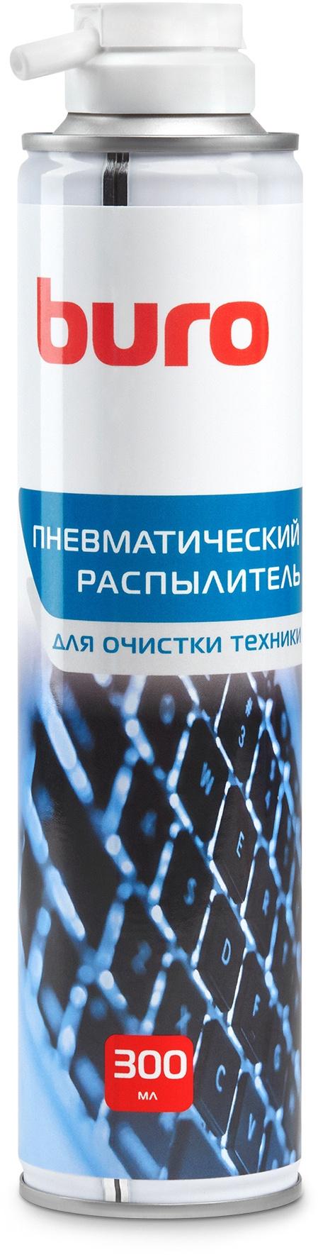 Пневматический очиститель Buro BU-air для удаления пыли 300мл