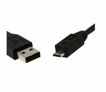 Кабель Ningbo microUSB В (m)-USB A (m) 0.75м