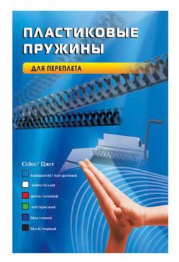 Пружины для переплета пластиковые Office Kit d=8мм 31-50лист A4 прозрачный (100шт) BP2152